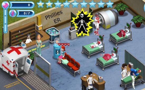 Phils ER.jpg